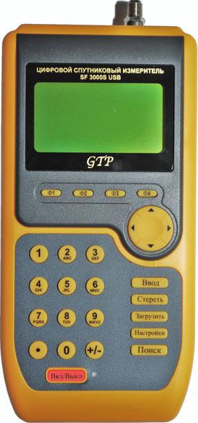 Улучшенная новая модель:анализатор спектра,USB,анализатор спектра...
